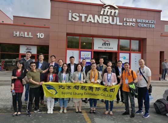 *2021阿塞拜疆暖通制冷、卫浴游池、能源、净化展