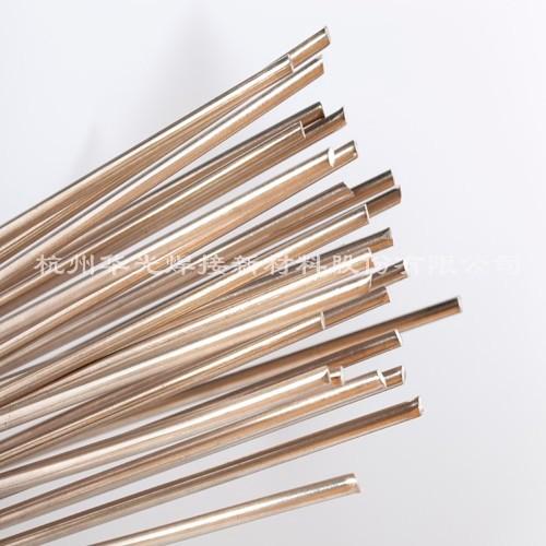 2%Ag铜磷银焊条(BCu91PAg )Φ1.5/2.0/2.5/3.0*500