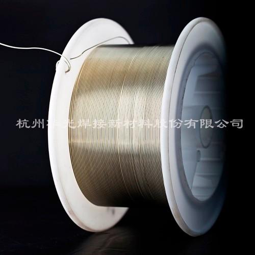 2银焊丝(BCu91PAg )
