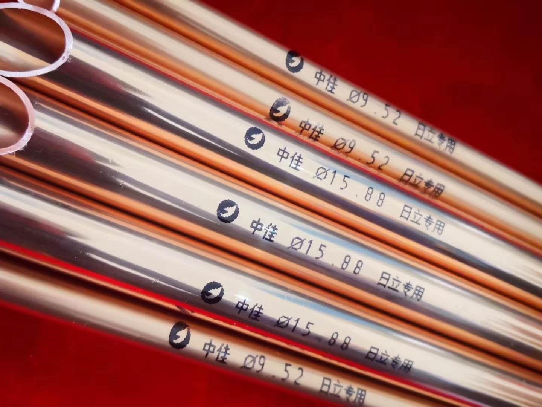中佳铜管-直条铜管Φ34.9X1.3mm