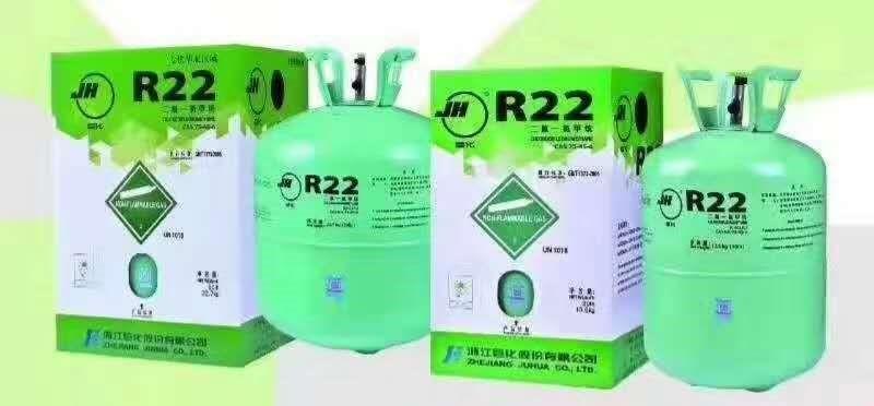 正品巨化制冷剂:R22(22.7公斤)