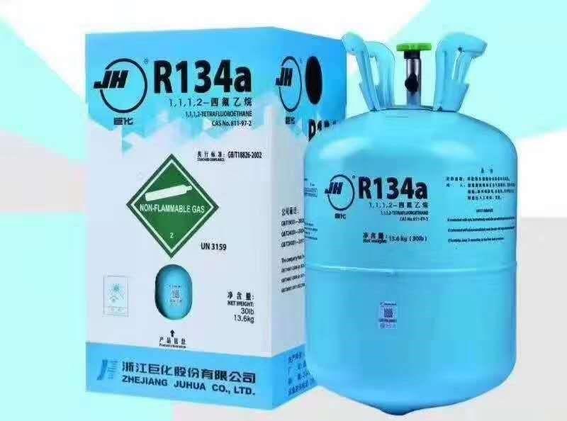 巨化制冷剂R134a(13.6kg)