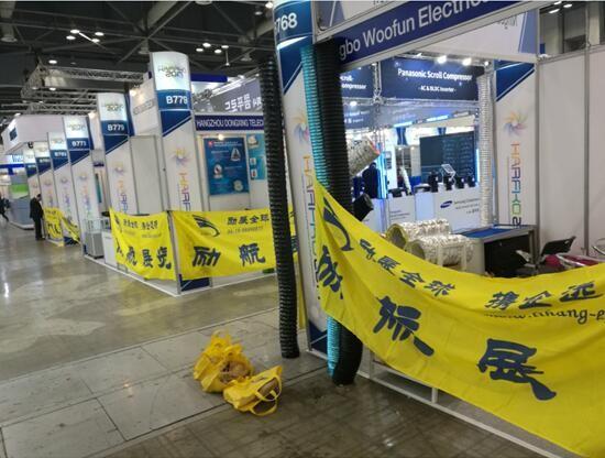 *2021年西班牙空调制冷暖通、净化及泵阀卫浴管件展
