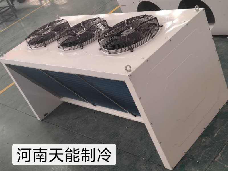 V型风冷冷凝器