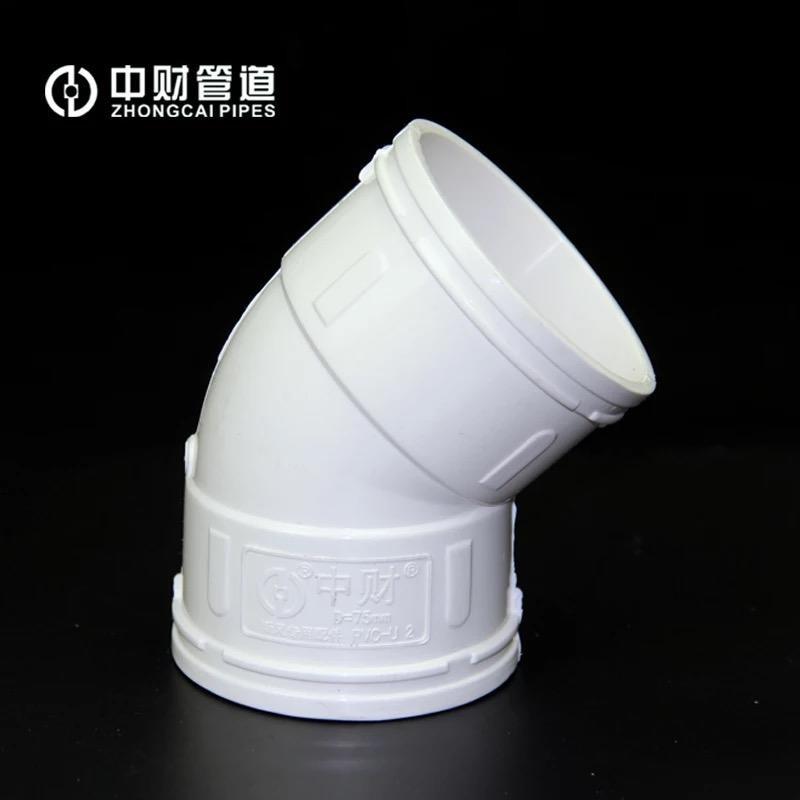 中财风管弯头-45°DN110 64只/箱
