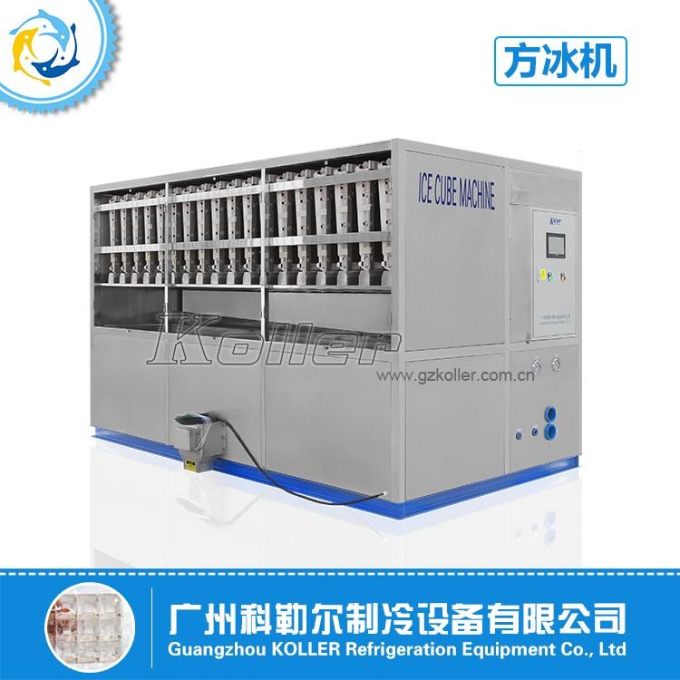 日产量5吨方冰机 CV5000