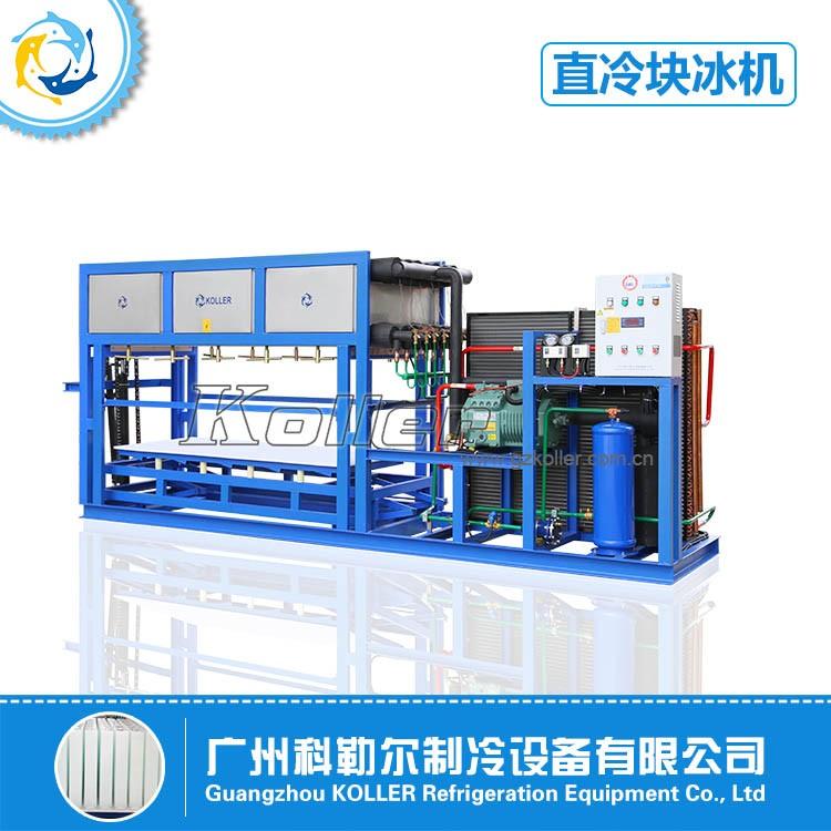 日产量3吨直冷块冰机 DK30