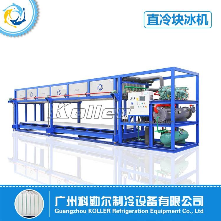 日产量10吨直冷块冰机 DK100