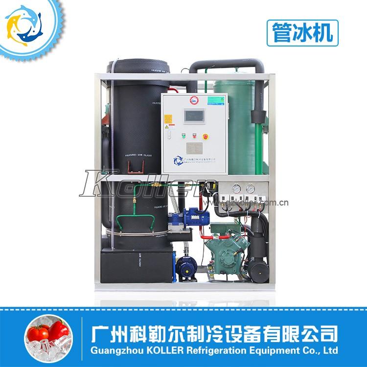 日产量5吨管冰机 TV50