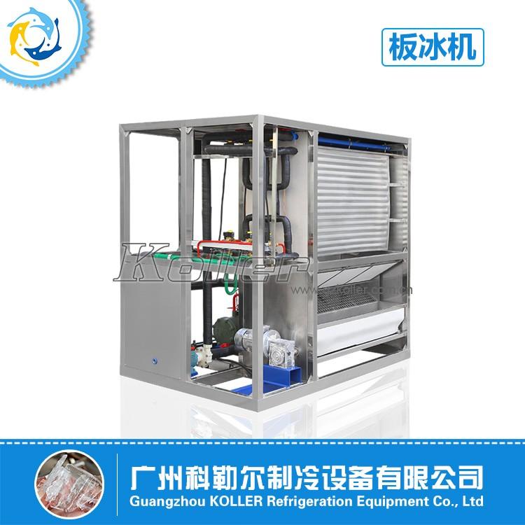 日产量2吨板冰机 PM20
