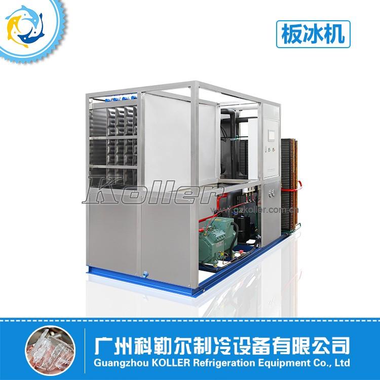 日产量3吨板冰机 PM30(风冷)