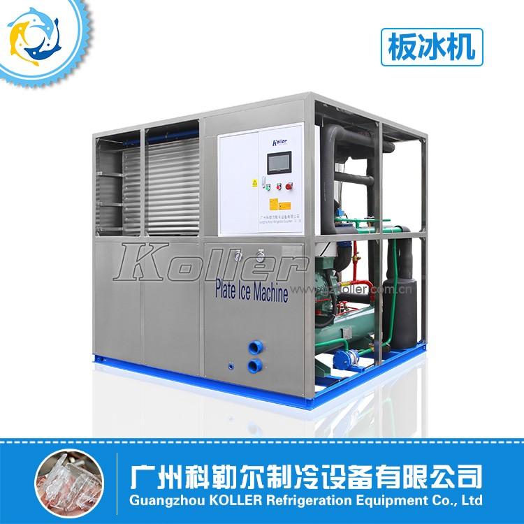 日产量10吨板冰机 PM100