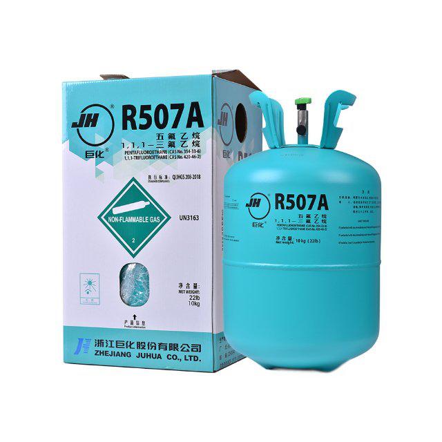 廣州雄菱巨化R507A制冷劑10kg
