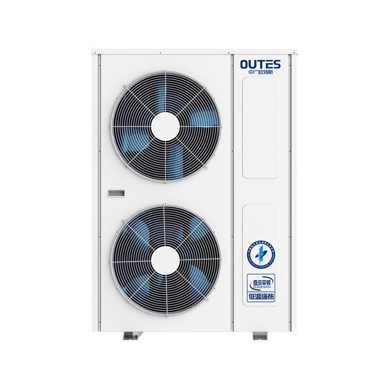 云南桑尔特中广欧特斯双子星・变频地暖空调一体机8P型号:ZGR-22IIPADBP