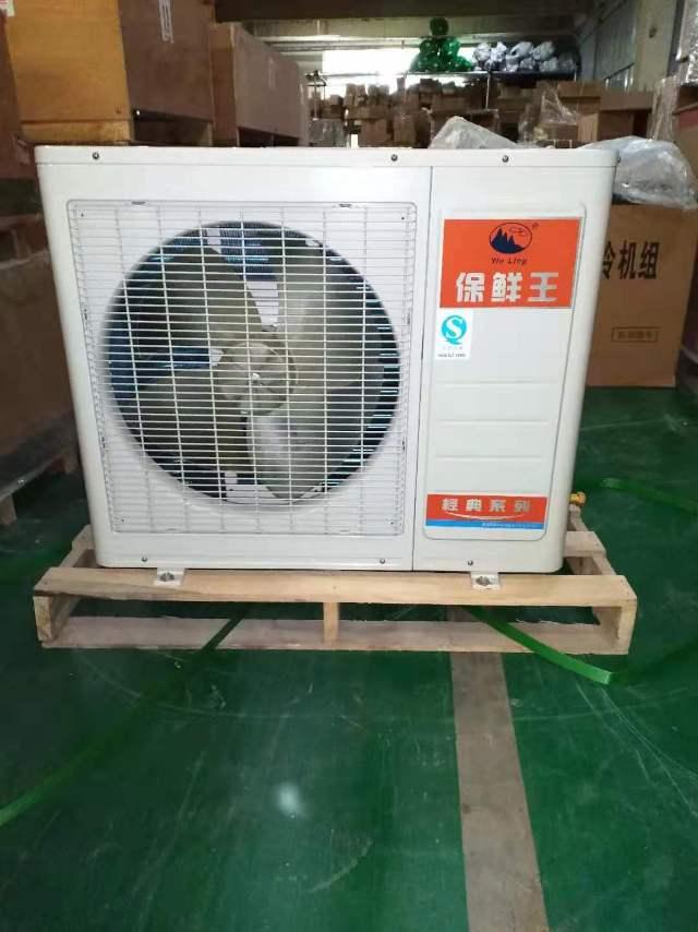 格力冷冻冷藏机组1.5匹