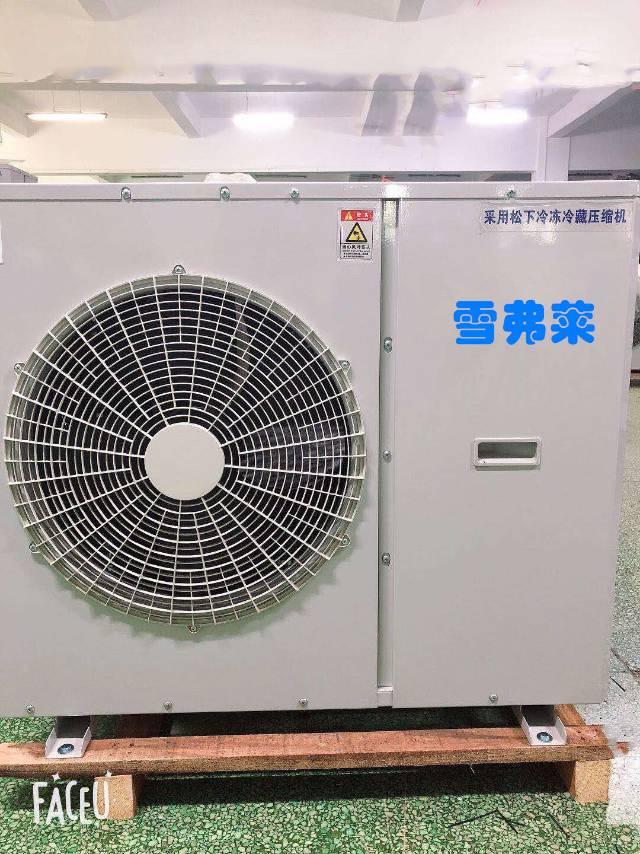 4P松下箱式机组  蒸发温度-30℃