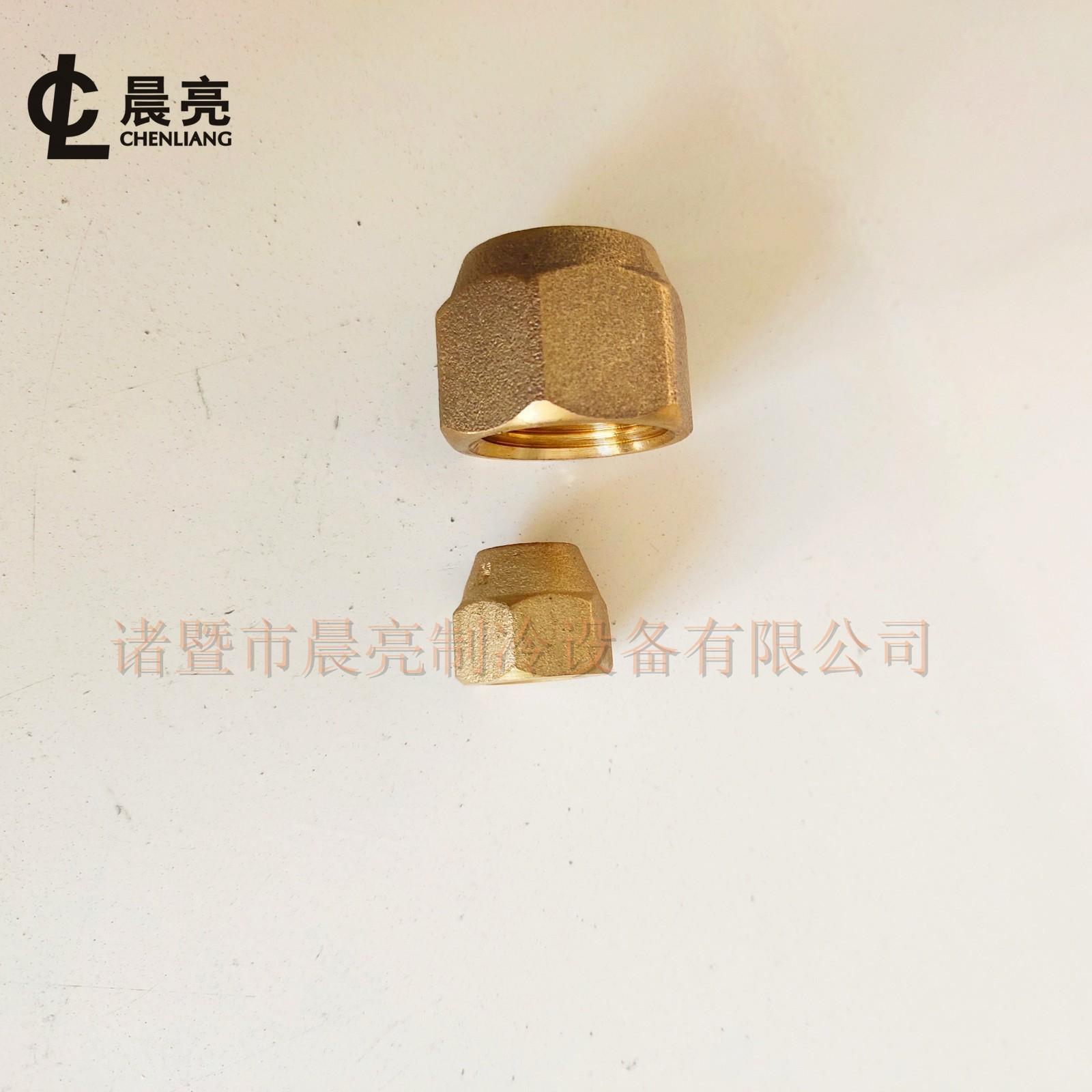 螺口电磁阀用螺母