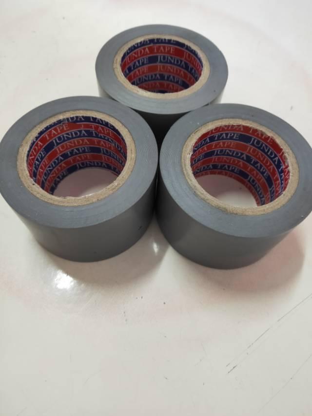 南京君达彩色PVC管道橡塑胶带,型号4470宽度43mm