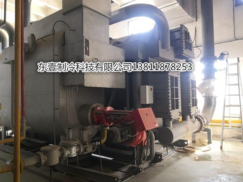 溴化锂机组维修 天津东壹制冷科技有限公司