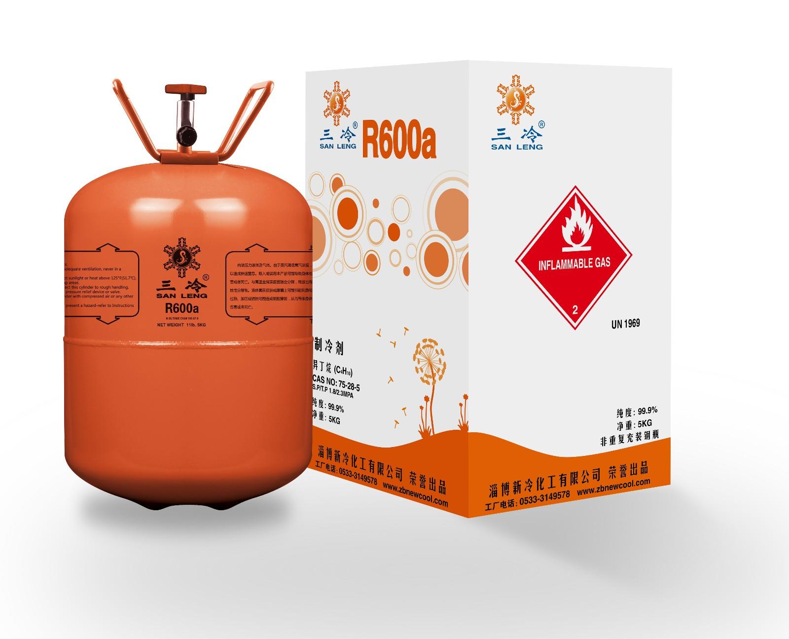 三冷R600A 异丁烷