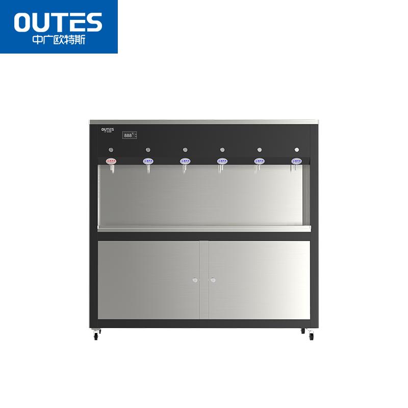 中广欧特斯(outes)商用开水器 节能型开水机 龙头系列 六头