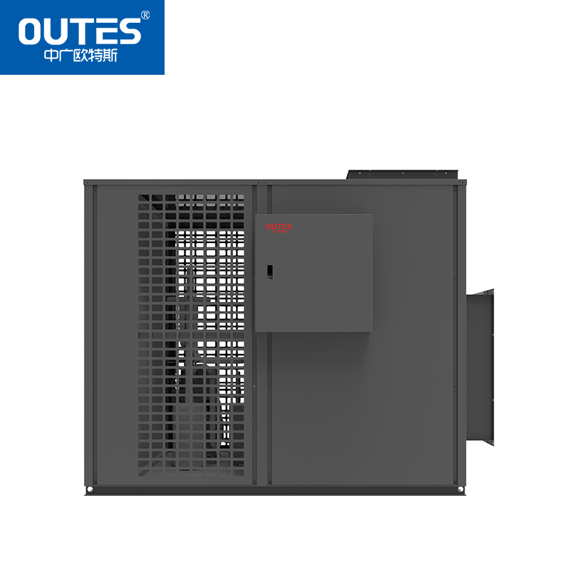 中广欧特斯(outes) 高温热泵烘干机 RF-36ⅡA
