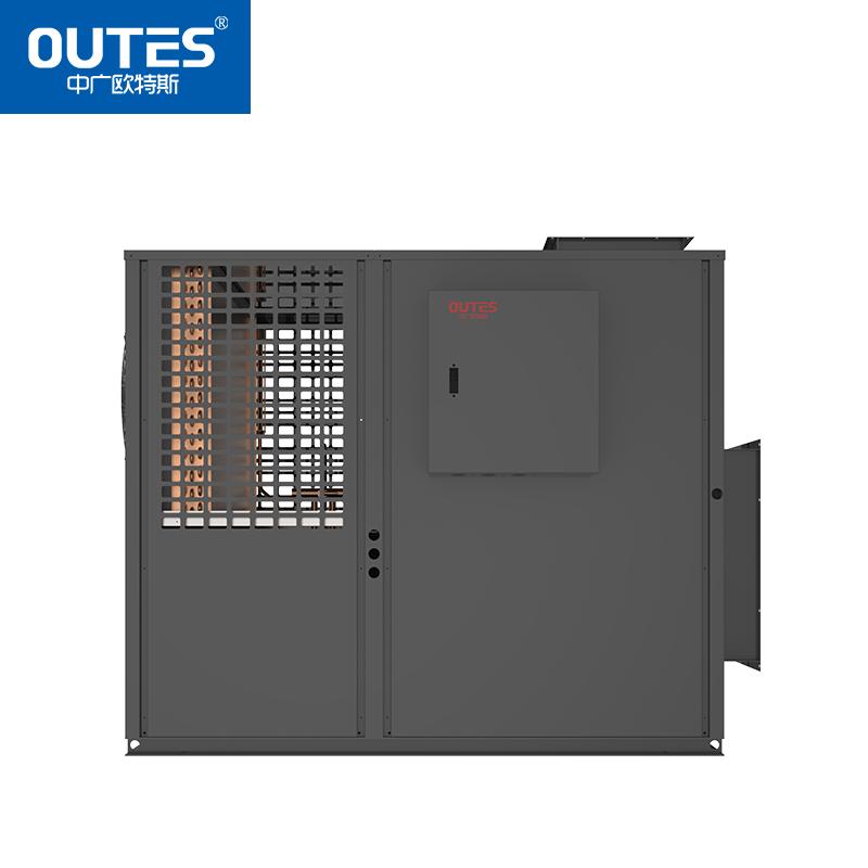 中广欧特斯(outes) 高温热泵烘干机 RF-18ⅡA