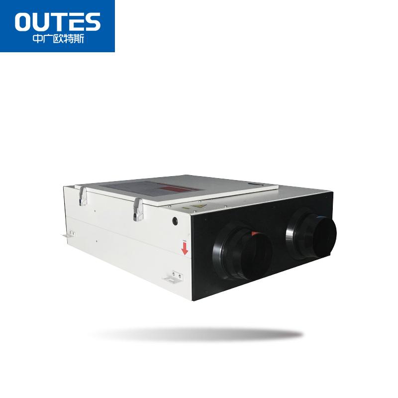 中广欧特斯(outes) 吊顶式新风机(工程机) OTS-C150SQ
