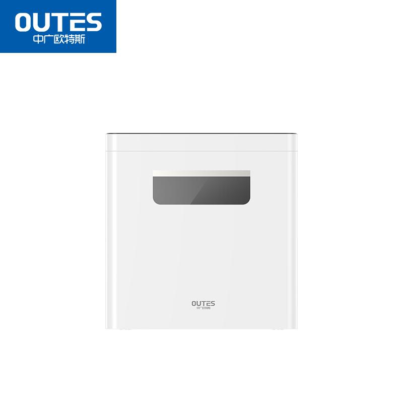 中广欧特斯(outes)净水器 家用纯水机 OTS-RO-005