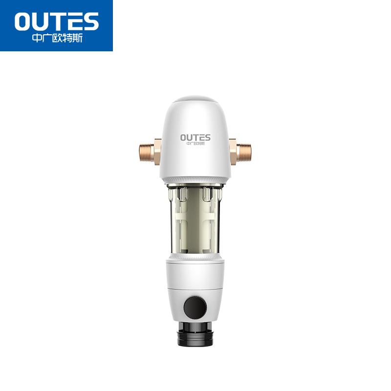 中广欧特斯(outes)净水器 前置过滤器 OTS-Q04