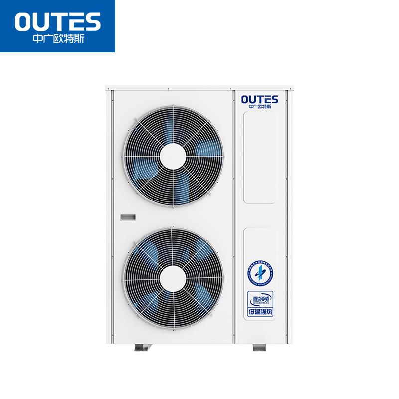 中广欧特斯(outes) 双子星・变频地暖空调一体机 8P