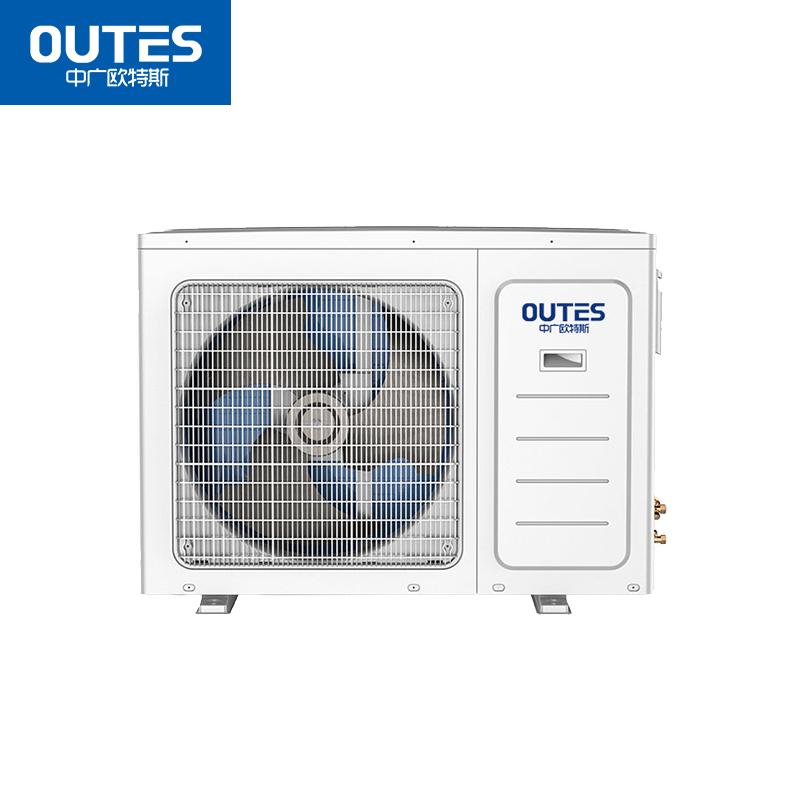 中广欧特斯(outes) 双子星・变频地暖空调一体机 3P