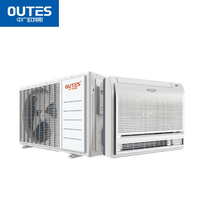 中广欧特斯(outes) 热泵热风机 直流变频 1.5匹