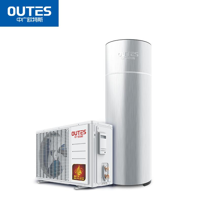 中广欧特斯(outes)空气能热水器 家用分体 铂爵系列 160L
