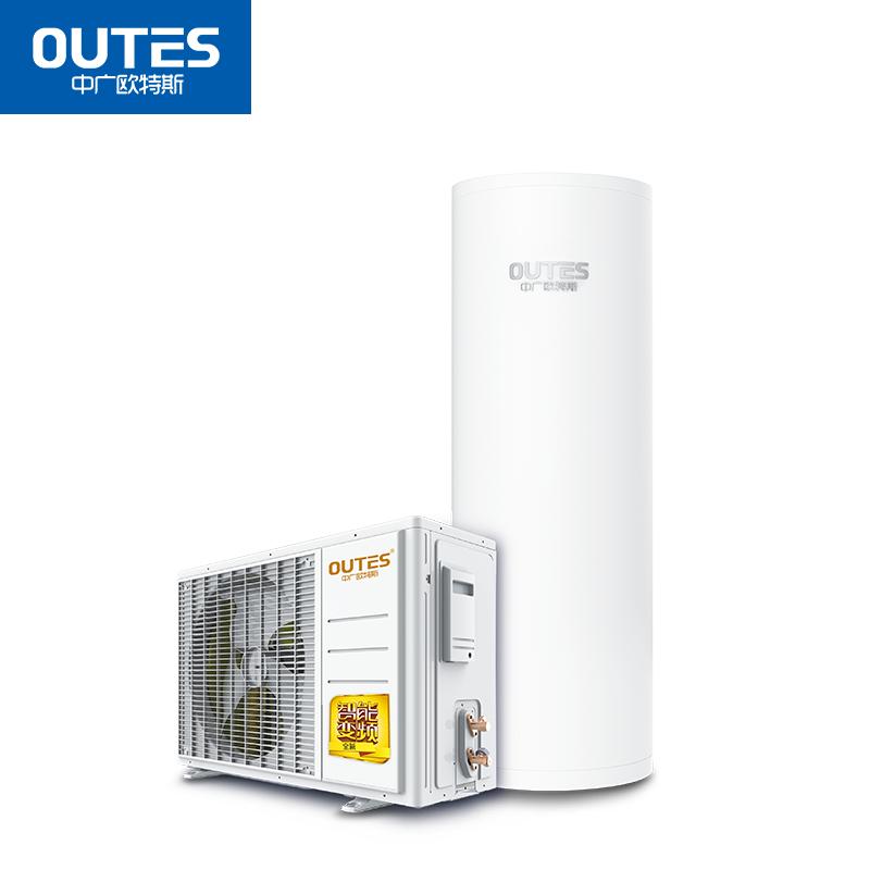 中广欧特斯(outes)空气能热水器 家用分体 欧特卡丽变频王系列 300L