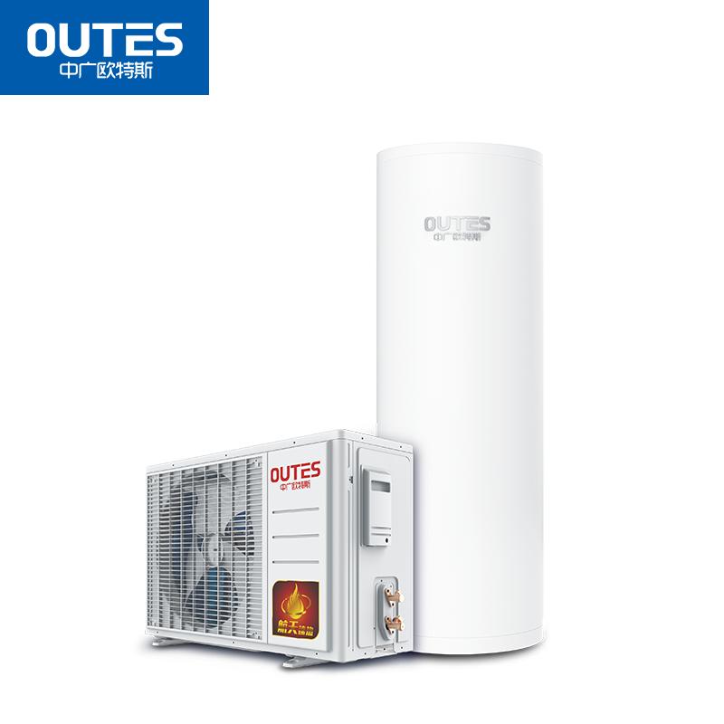 中广欧特斯(outes)空气能热水器 家用分体 新欧特卡丽系列 200L