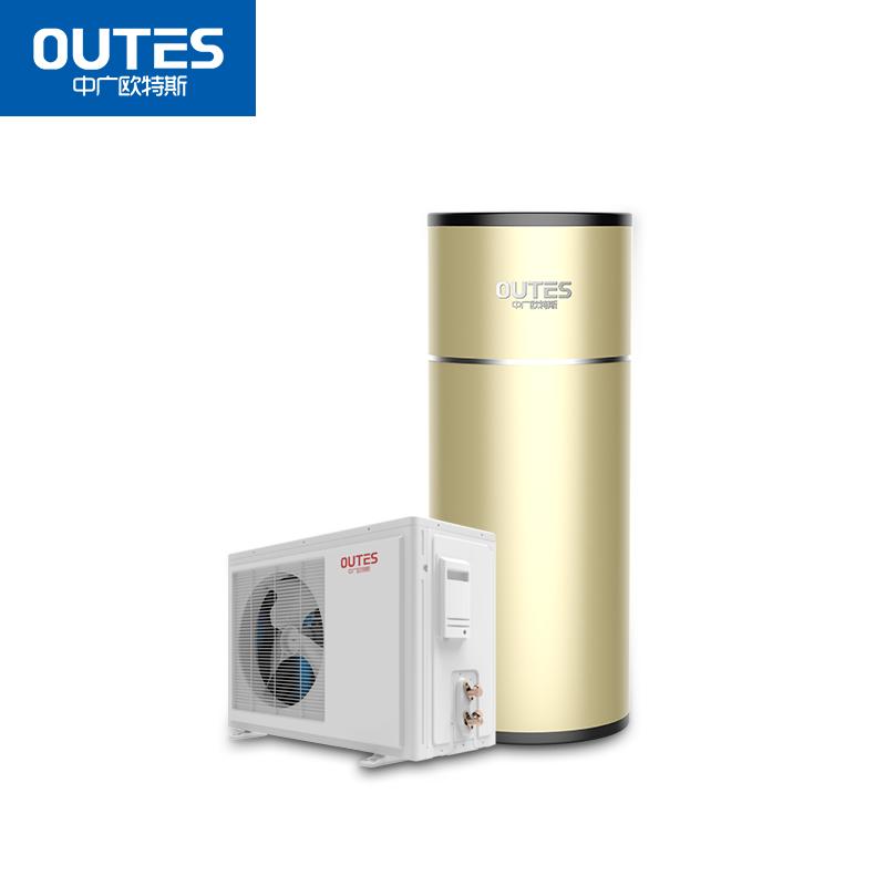中广欧特斯(outes)空气能热水器 家用分体 新全能系列 260L