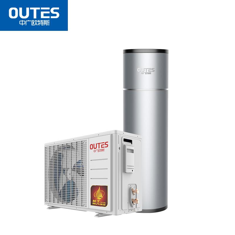 中广欧特斯(outes)空气能热水器 家用分体 新全能系列 200L
