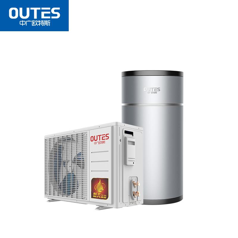 中广欧特斯(outes)空气能热水器 家用分体 新全能系列 100L