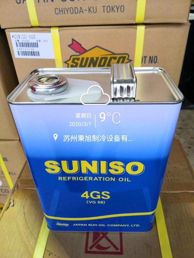 SUNISO  4GS/4L润滑油