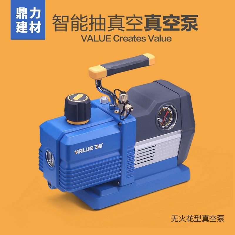 正品飞越真空泵 FY-1H-N空调冰箱抽真空1升2/3/4L 飞越真空泵FY-1H-N(迷你型1升)