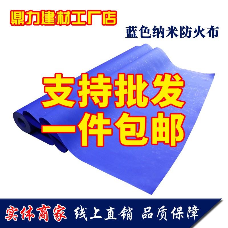 中央空调出风口帆布空调出风口软接导风袋风机纳米帆布阻燃防火布