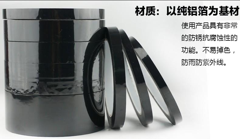 黑色菲林遮光胶带PET耐高温遮光防水胶带无痕单面胶LED灯挡光胶布