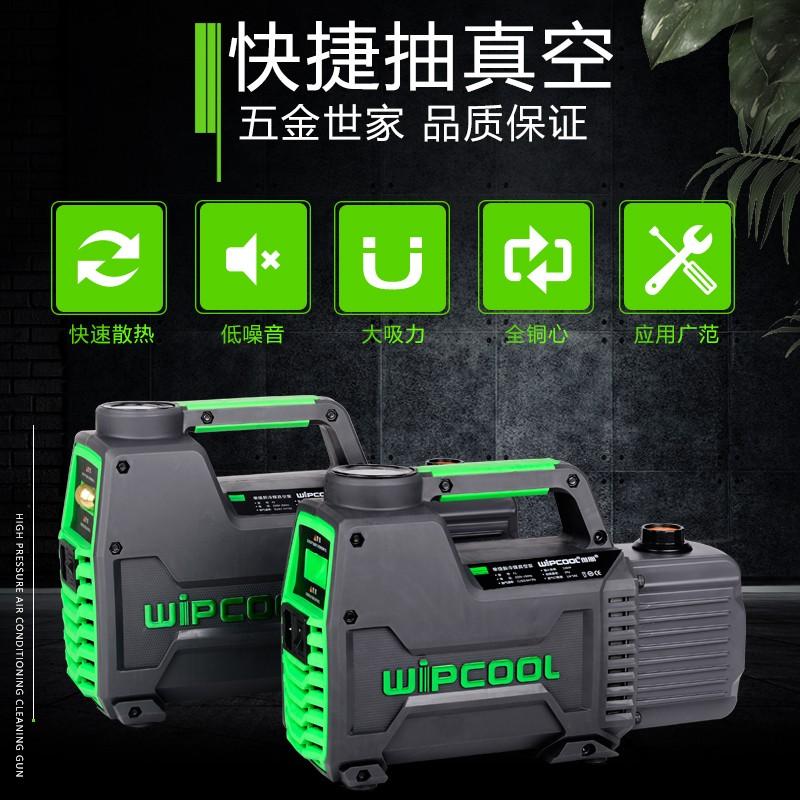 维朋原装真空泵迷你1/2L升空调安装维修抽气泵实验抽滤真空包装泵