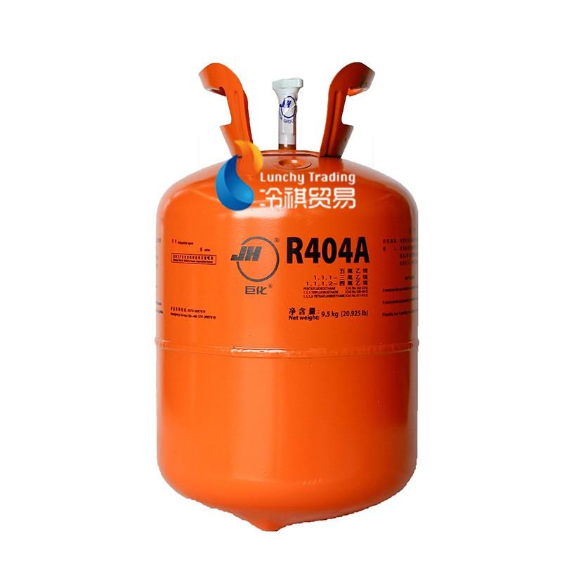 制冷剂厂家 巨化R404a制冷剂 上海冷祺供