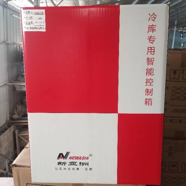 桂林冰峰新亚州电控箱NAK 129/3.8KW