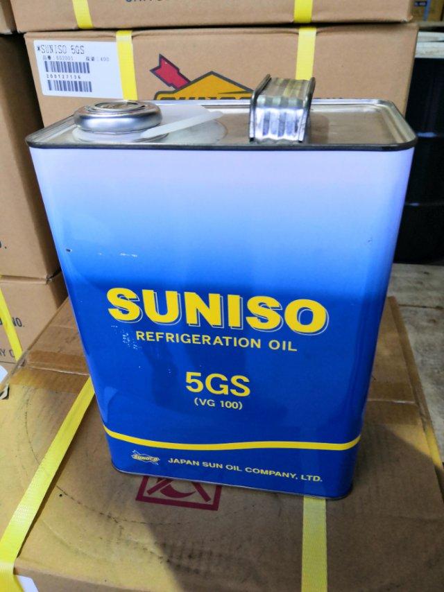 SUNISO 5GS/4L冷冻油