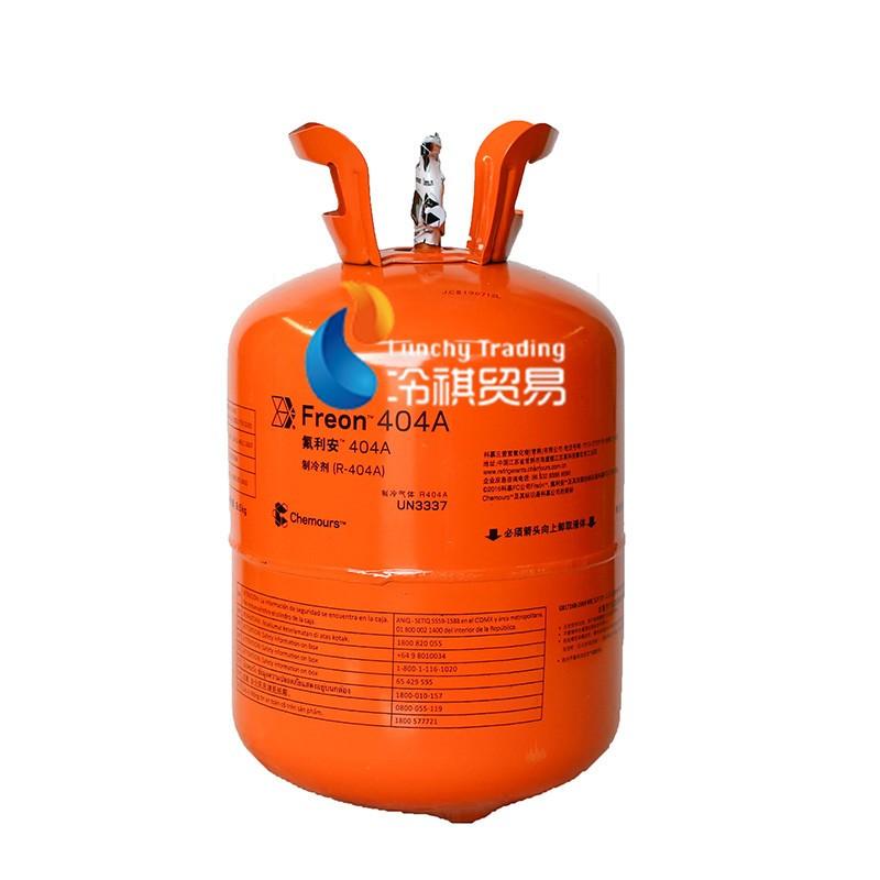 科慕R404a制冷剂 杜邦制冷剂销售 上海冷祺供