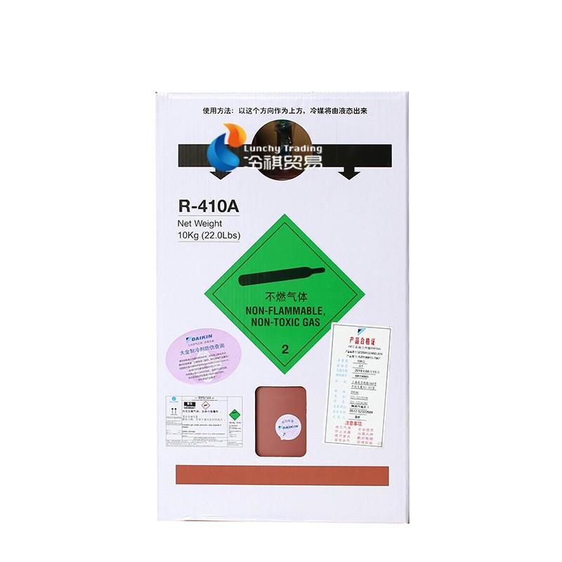 大金制冷剂厂家 大金制冷剂销售 上海冷祺供