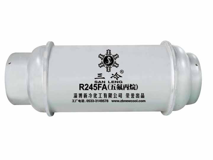 R245FA 反复充装钢瓶  七氟丙烷